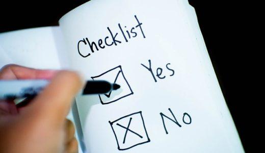 【雛形付】遺産分割協議書の書き方と相続手続で失敗しないための10の秘訣