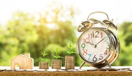 相続対策としての生命保険金と死亡退職金の活用のキホン