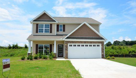 【頻出】小規模宅地等の特例とは?相続税を免れる合法的な方法