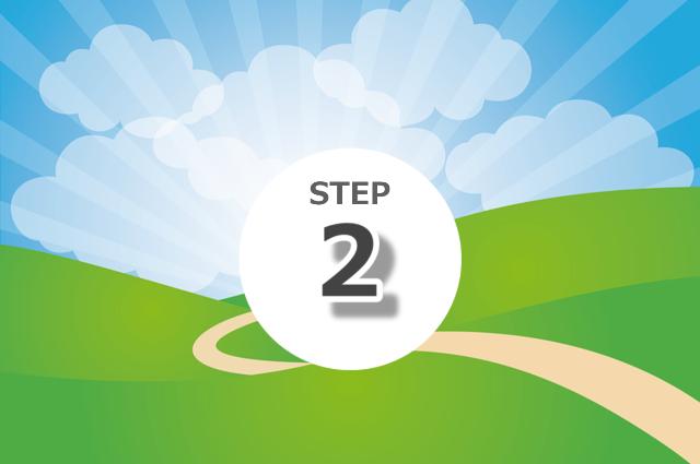 相続税の計算の仕方ステップ2
