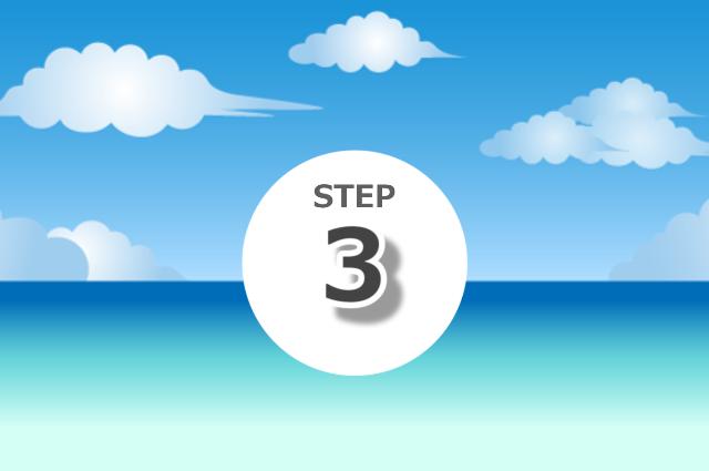 相続税の計算の仕方ステップ3