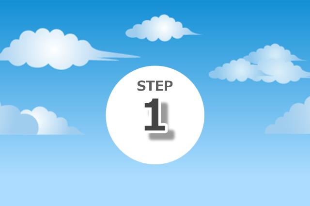 相続税の計算の仕方ステップ1