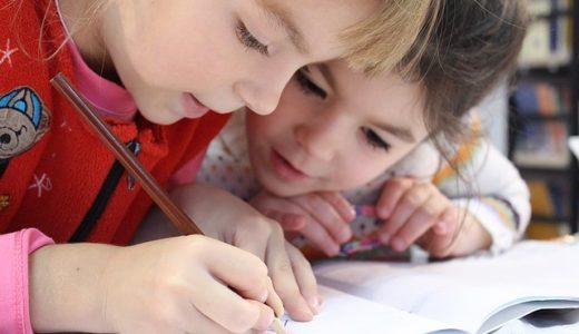 【非課税】教育資金の一括贈与のメリットとデメリット及び手続の仕方