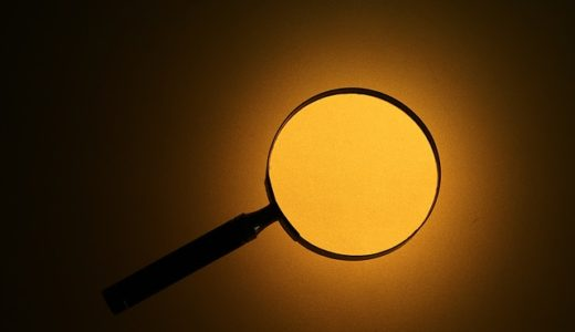 税務調査の対象になる相続財産の目安は?国税庁公表データを分析