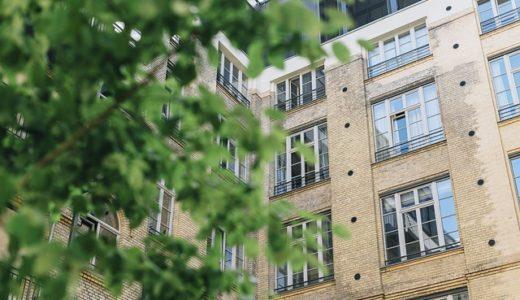 【事例付】マンションには小規模宅地の特例を適用できない?