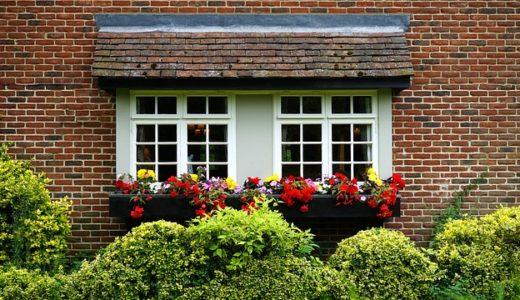【ケース別】二世帯住宅と小規模宅地の特例適用の可否|小規模宅地の特例が適用できない二世帯住宅は?