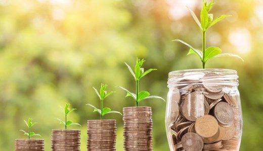 【重要】名義預金とは?名義預金対策と税務調査の予備知識