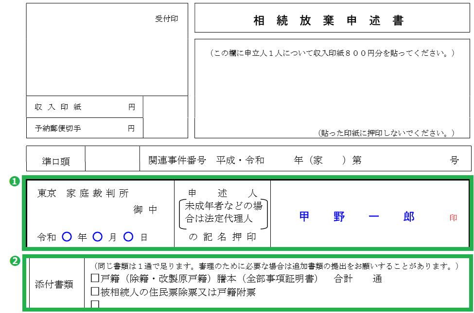 hoki_gazo
