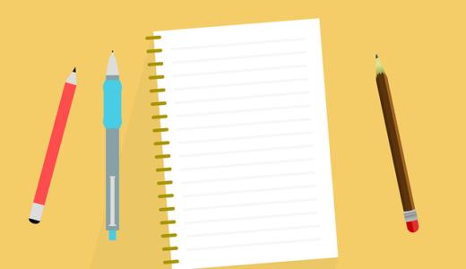 【実践】資産管理会社を活用した6つの節税スキーム